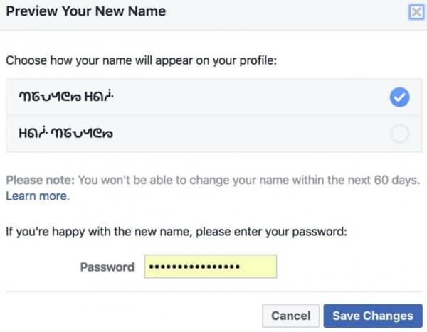 Bước 4 đổi tên fb kí tự đặc biệt