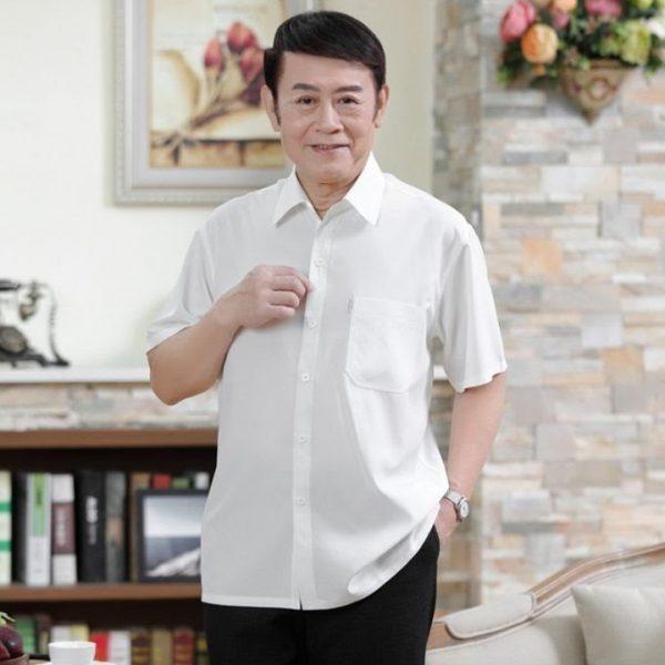 Quần âu và áo sơ mi trắng