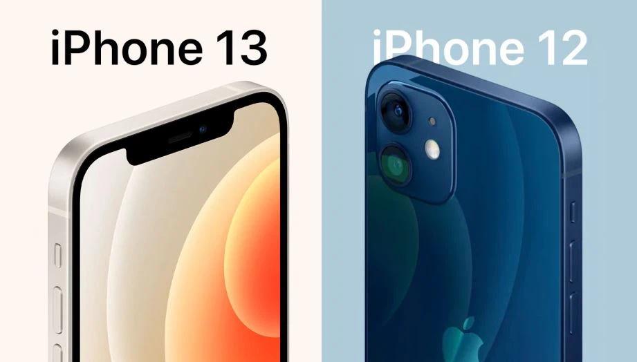 So sánh thiết kế iPhone 13 với iPhone 12 bản tiền nhiệm